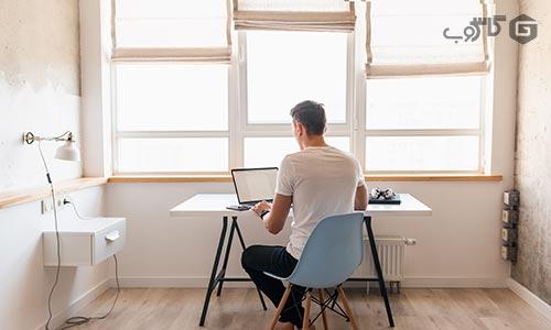 کار در منزل چگونه زندگی ما را متحول میکند؟